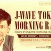 『J―WAVE』 ワ…