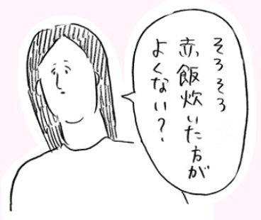 {9A47B2A0-307E-4E9B-AF16-A10FB6A3060B}