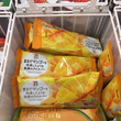 まるでマンゴーを冷凍…