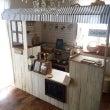 娘の部屋改造④カフェ…
