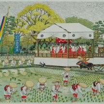 神道は生産の道