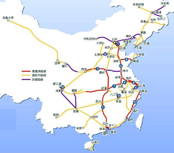 中国高速網2014