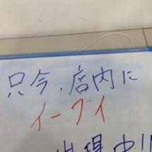 7月26日(火)出勤…