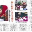 朝日小学生新聞、JI…