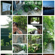 夏の京都へ行って来ま…