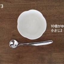 5m12d:離乳食ス…