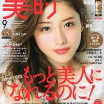 モテ痩せblog☆1…