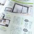 7/25発売「レタス…