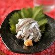 広島の味!小イワシの…