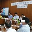 民進党二区幹事会とJ…