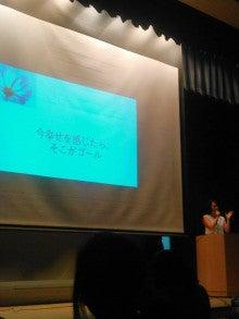 奥平さん講演会