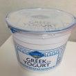 1kgのギリシャヨー…