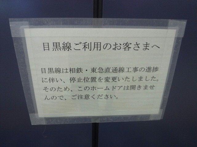 160717_163030_ed.jpg