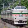 JR東日本189系 …
