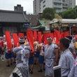 酒井法子 大阪天神祭