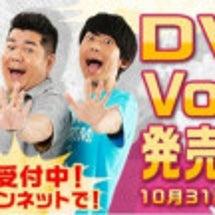 DVDvol5