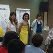台湾セミナー終了!