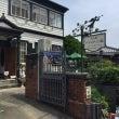 神戸北野異人館街♡パ…