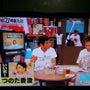 27時間テレビ♡