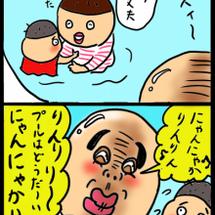 沖縄旅行⑤