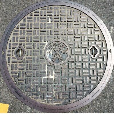 大阪市下水道電気マンホール