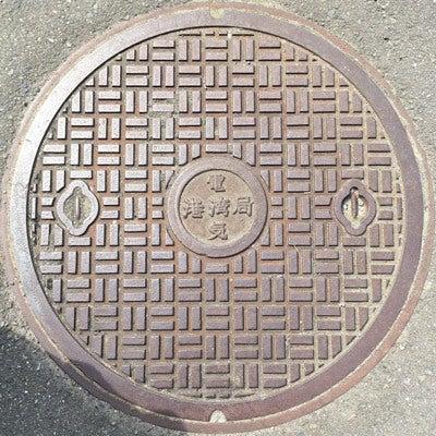 港湾局電気マンホール2