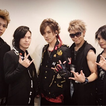 BREAKERZ 9…