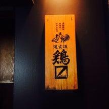 すっごい日本酒の会@…
