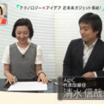 読売テレビ「ハッカテ…