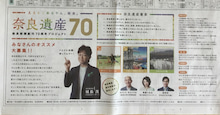 新聞テレビ欄