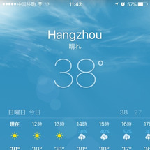 杭州もかなり暑い!