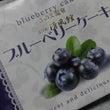 ブルーベリーケーキ♪