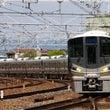 JR西日本ニューフェ…