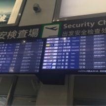 東京へ行ってきます!