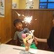 誕生日パフェ