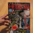 今月のHONKOWA…