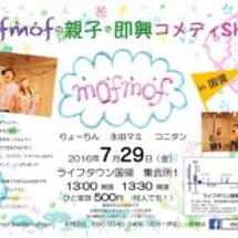 親子イベント☆mof…