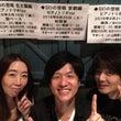 8.19金夜名古屋→…