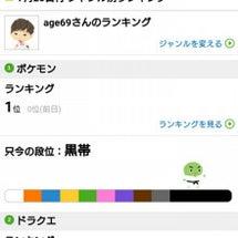 ポケモンGOブログ …