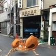 【ポケモンGO】建部…
