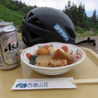 夏、山へ(西穂高岳③…