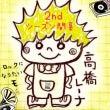 7.26(火)【本日…