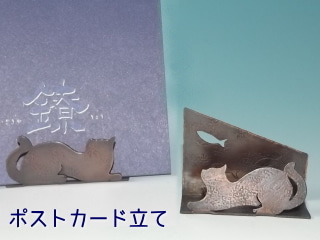 猫のカード立て