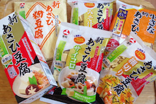料理研究家小山有希 高野豆腐 粉豆腐 レシピ本