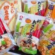 高野豆腐と粉豆腐の本…