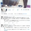 植松容疑者は日本国籍…
