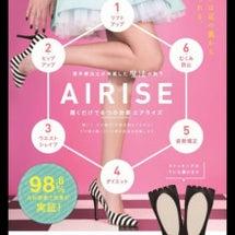 AIRISE