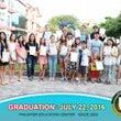 7月22日の卒業生