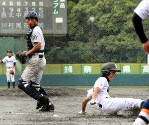 大雨の野球グランド