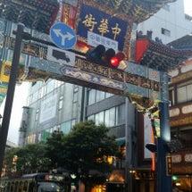 横浜中華街で、美味し…